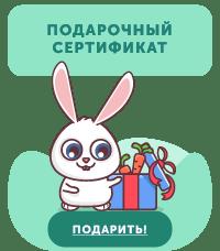 podarochniy sertifikat150